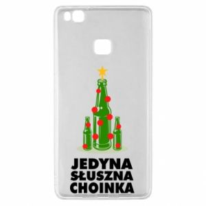 Huawei P9 Lite Case The only right tree