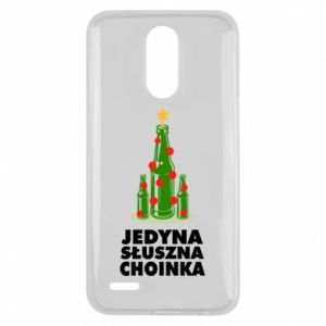 Lg K10 2017 Case The only right tree