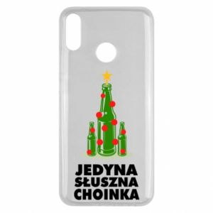 Huawei Y9 2019 Case The only right tree