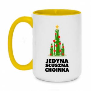 Two-toned mug 450ml The only right tree