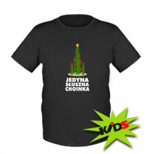 Kids T-shirt The only right tree