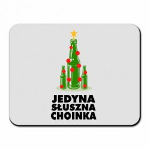 Mouse pad The only right tree