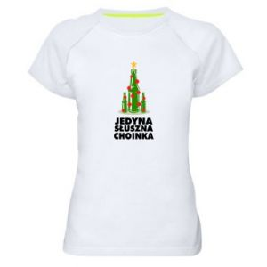 Women's sports t-shirt The only right tree