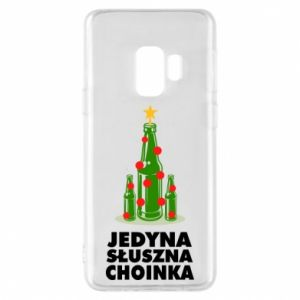 Samsung S9 Case The only right tree