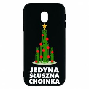 Samsung J3 2017 Case The only right tree