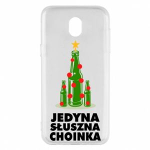 Samsung J5 2017 Case The only right tree