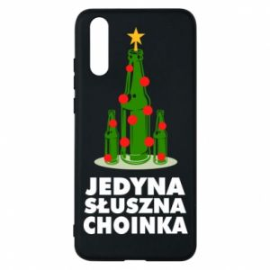 Huawei P20 Case The only right tree