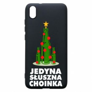 Xiaomi Redmi 7A Case The only right tree