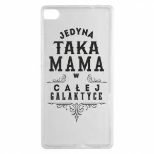 Huawei P8 Case The only such mother