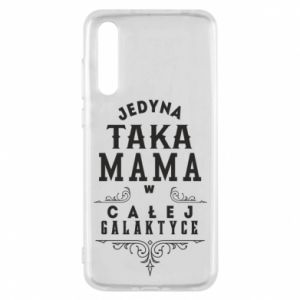 Huawei P20 Pro Case The only such mother