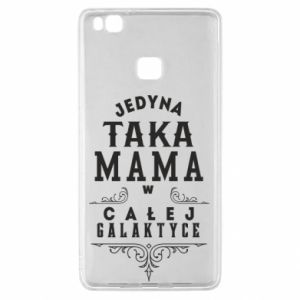 Huawei P9 Lite Case The only such mother
