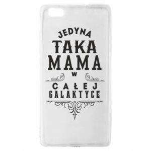 Huawei P8 Lite Case The only such mother