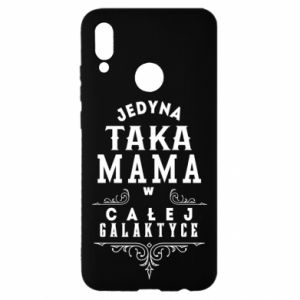 Huawei P Smart 2019 Case The only such mother