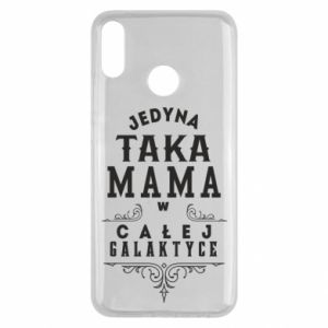 Huawei Y9 2019 Case The only such mother