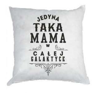 Pillow The only such mother