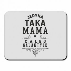 Mouse pad The only such mother