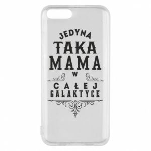 Phone case for Xiaomi Mi6 The only such mother