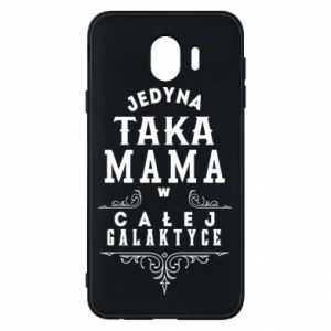 Phone case for Samsung J4 The only such mother