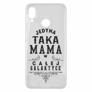 Phone case for Huawei P Smart Plus The only such mother