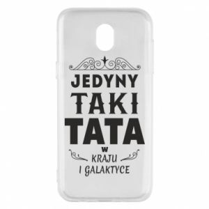 Phone case for Samsung J5 2017 The only such dad