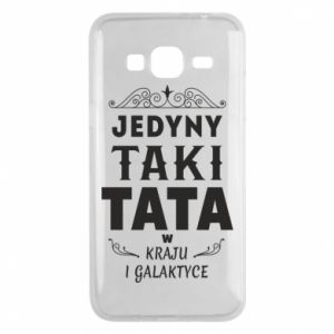 Phone case for Samsung J3 2016 The only such dad