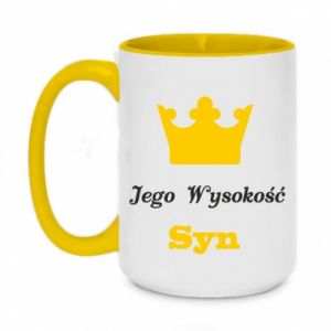 Two-toned mug 450ml His Highness Son