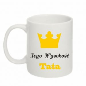 Mug 330ml His Highness Dad