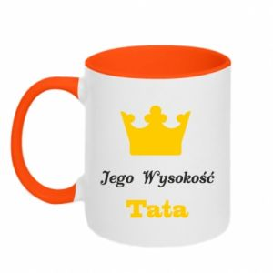 Two-toned mug His Highness Dad