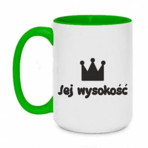 Two-toned mug 450ml Her Highness, for daughter