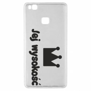 Huawei P9 Lite Case Her Highness, for daughter