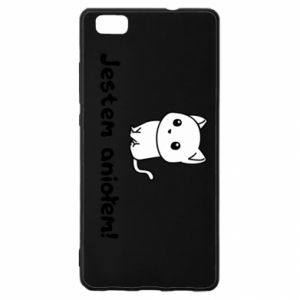 Huawei P8 Lite Case I'm an angel! Or the devil ...