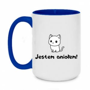 Two-toned mug 450ml I'm an angel! Or the devil ...
