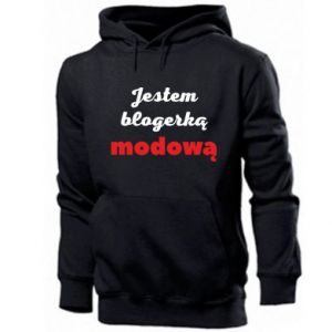 Men's hoodie I am a blogger - PrintSalon