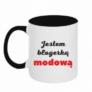 Two-toned mug I am a blogger - PrintSalon