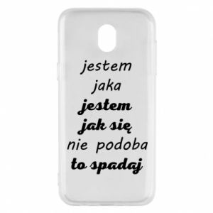 Phone case for Samsung J5 2017 I am what - PrintSalon