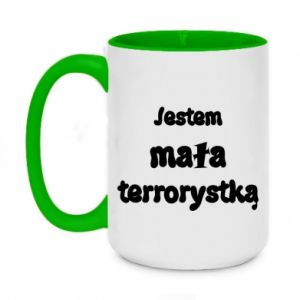 Two-toned mug 450ml I'm a little terrorist
