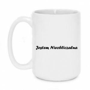 Mug 450ml I'm Unpredictable - PrintSalon