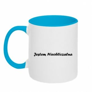 Two-toned mug I'm Unpredictable - PrintSalon