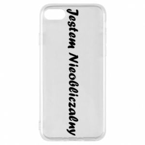 Phone case for iPhone 8 I'm Unpredictable, for men - PrintSalon