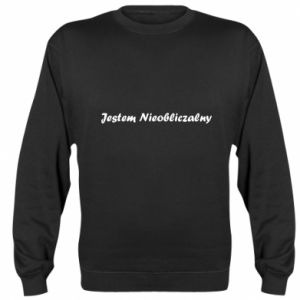 Sweatshirt I'm Unpredictable, for men - PrintSalon