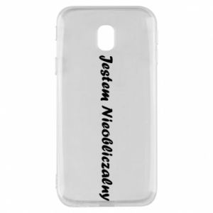 Phone case for Samsung J3 2017 I'm Unpredictable, for men - PrintSalon