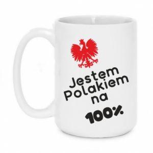 Mug 450ml I'm Polish for 100% - PrintSalon