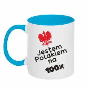 Two-toned mug I'm Polish for 100% - PrintSalon