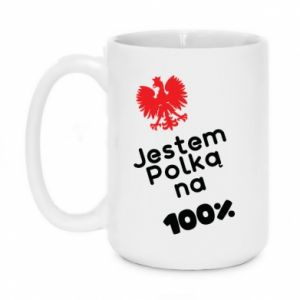 Mug 450ml I am Polish for 100%, for her - PrintSalon