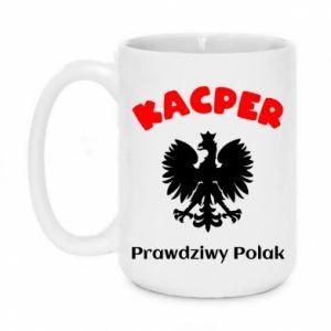 Mug 450ml Kacper is a real Pole - PrintSalon