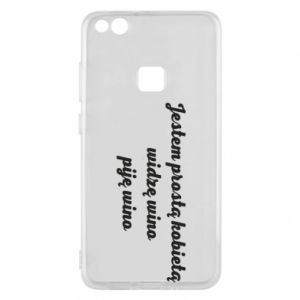 Phone case for Huawei P10 Lite I am a simple woman - I see wine, I drink wine