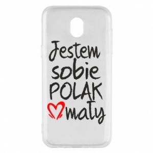 Samsung J5 2017 Case I am from Poland