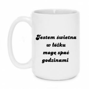 Mug 450ml I'm great in bed, I can sleep for hours - PrintSalon