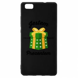 Huawei P8 Lite Case I'm your gift
