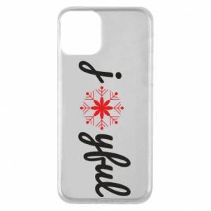 Phone case for iPhone 11 Joyful